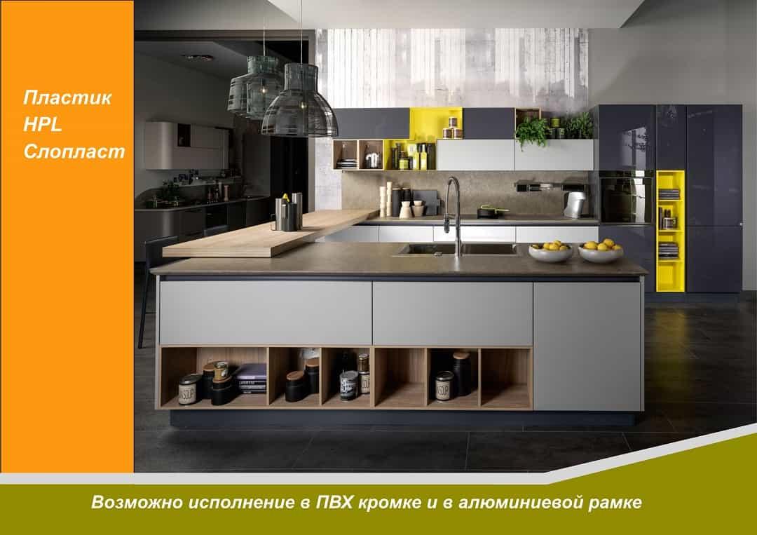 Фасады для мебели на заказ Слопласт